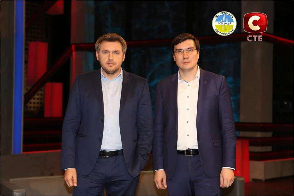 Сотрудничество Всеукраинской ассоциации полиграфологов с каналом СТБ