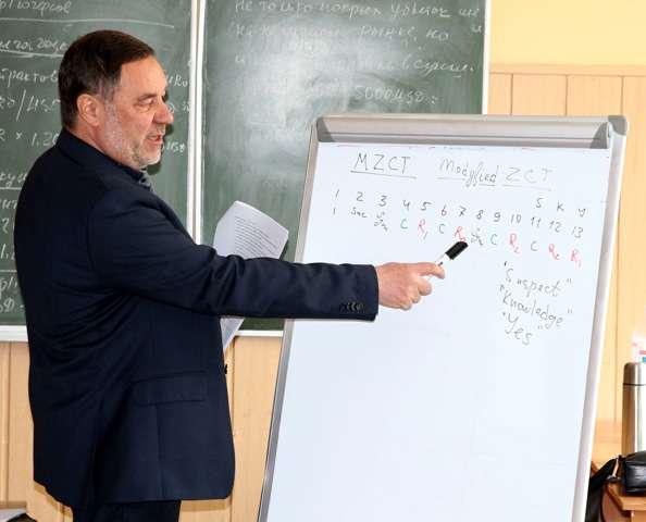 Барко Навчає поліграфологів