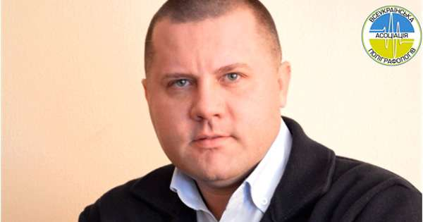 лисенко сергій поліграфолог полиграфолог лысенко сергей