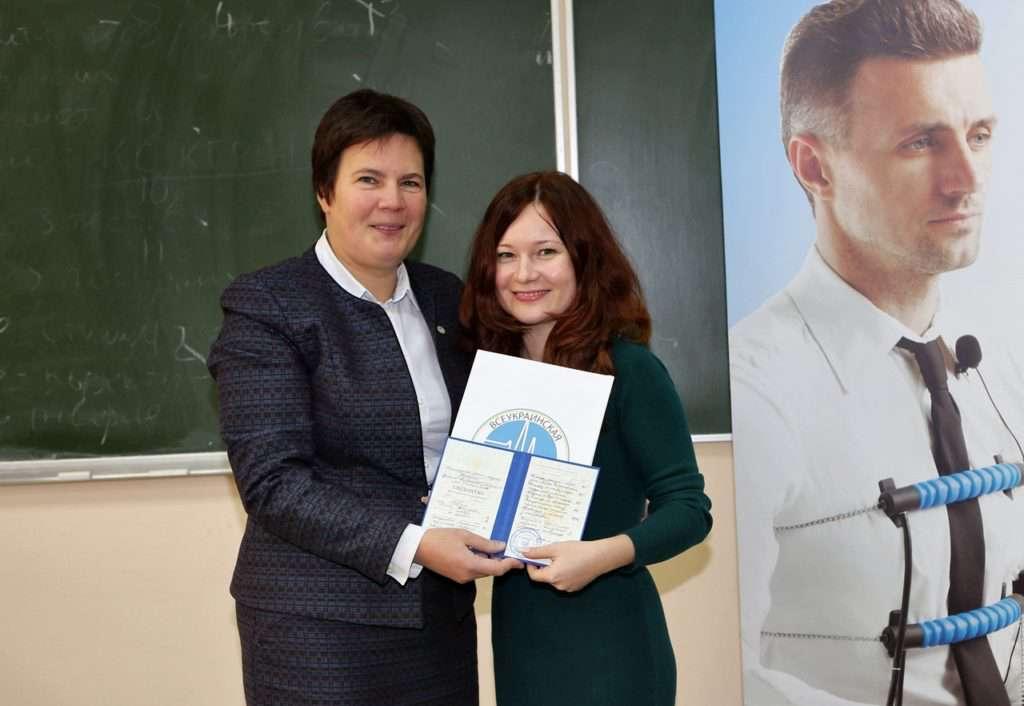 Випускниця курсів поліграфологів ВАП Левчук Ганна Віталіївна