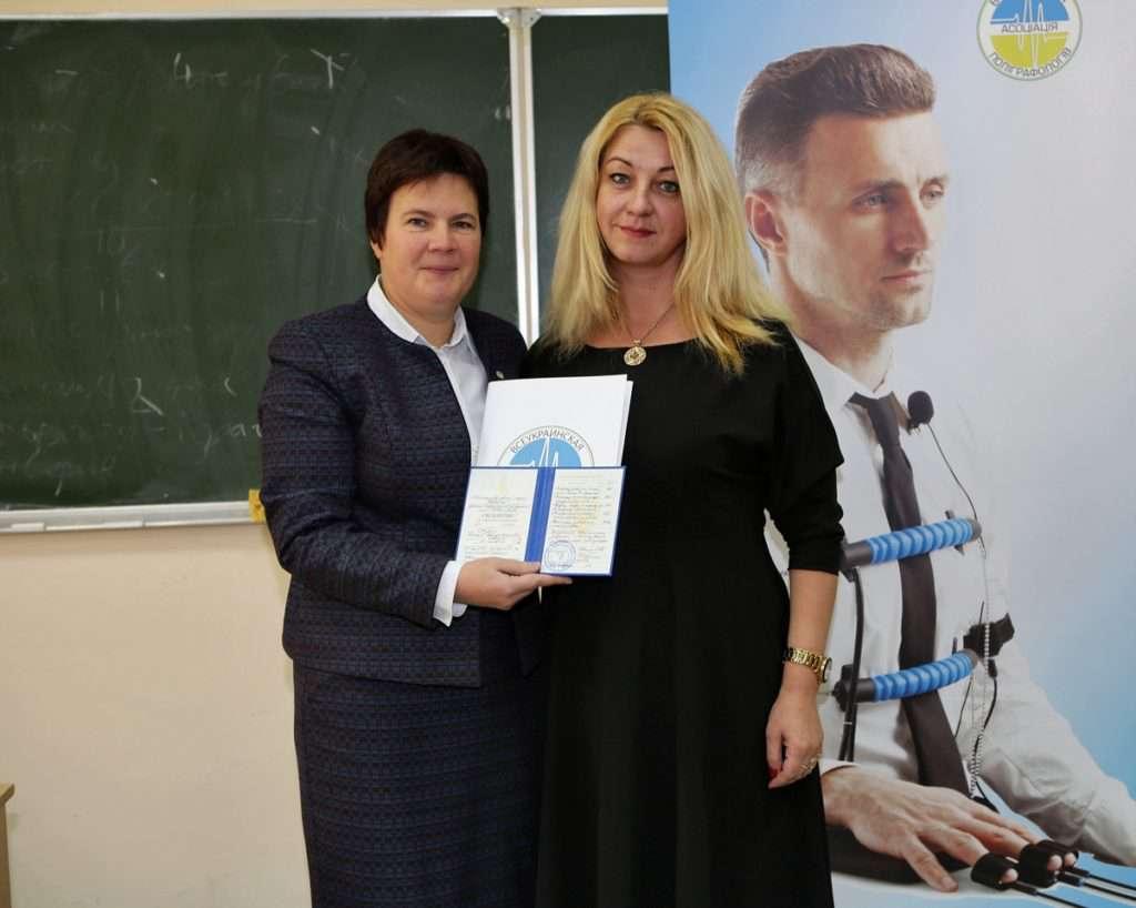 Випускниця курсів поліграфологів ВАП Оверко Наталія Володимирівна