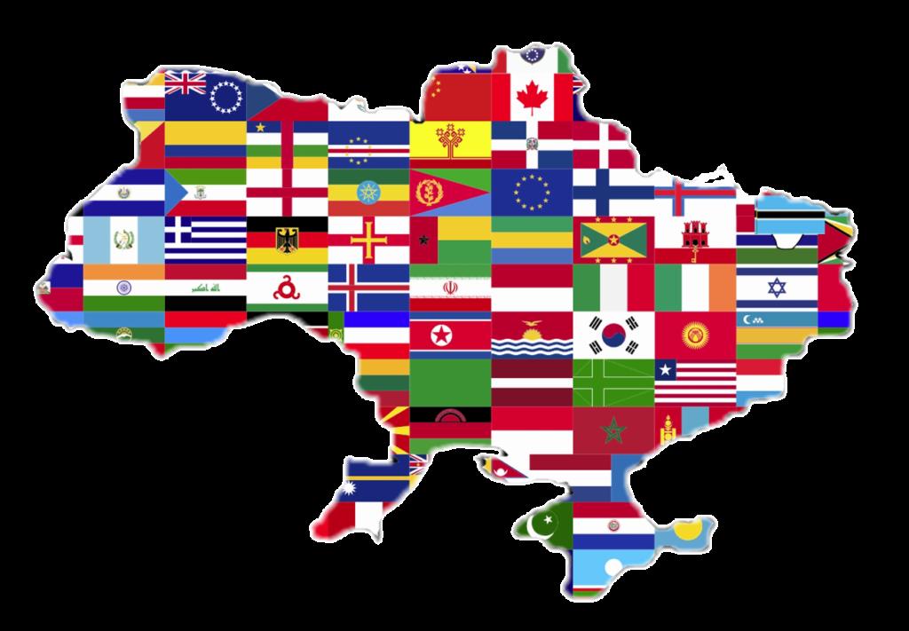 міжнародна співпраця вап международное сотрудничество вап