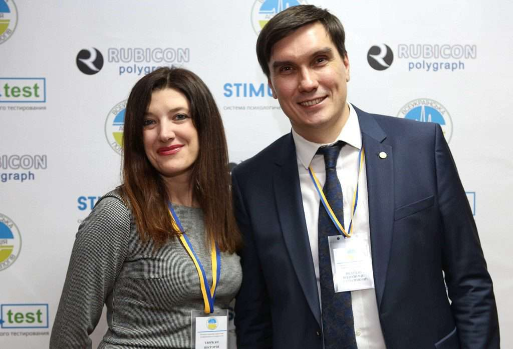 Виконавчий директор ВАП Ведмідь Володимир Анатолійович та його помічник Тюркан Вікторія