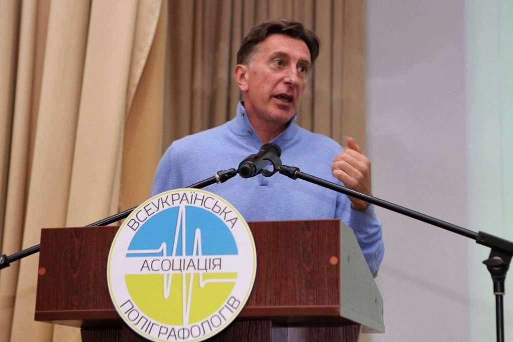 Дубровський Олексій на конференції поліграфологів