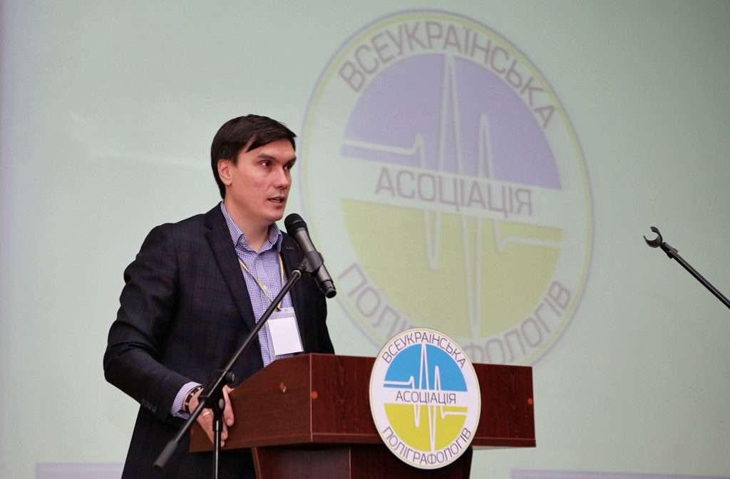 Доповідь Володимира Ведмідя на конференції