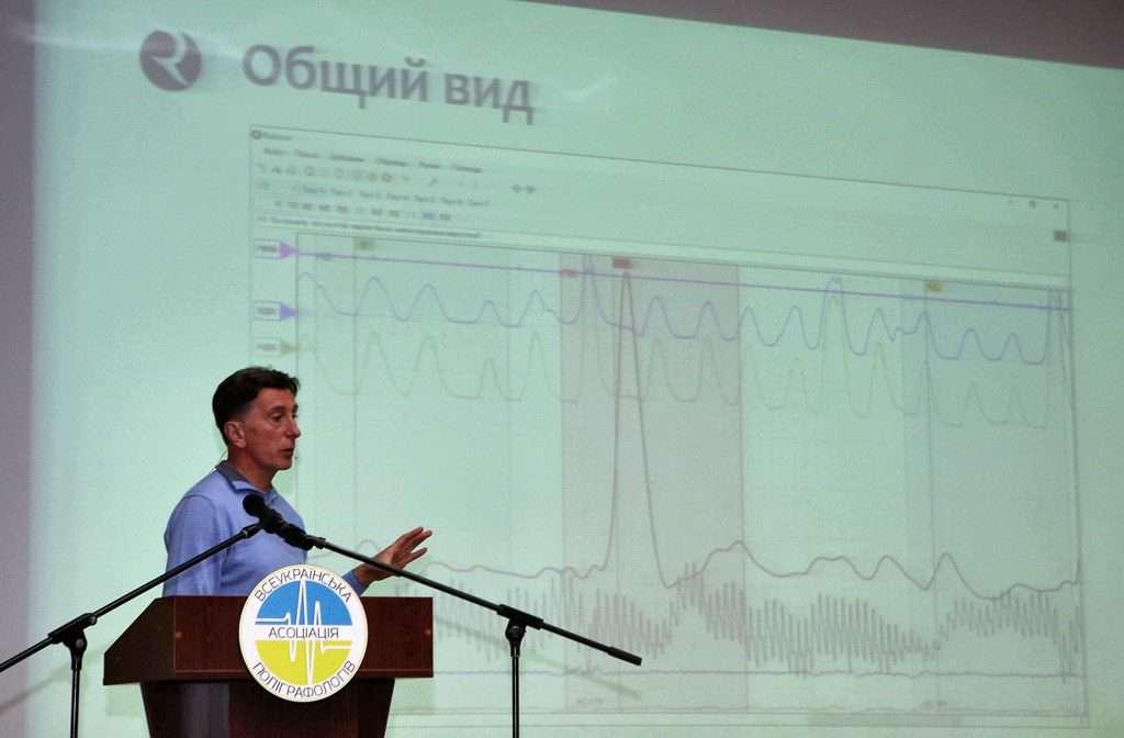 Доповідь - презентація Першого Президента ВАП Дубровського Олексія Євгеновича