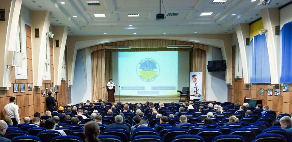Четверта конференція поліграфологів