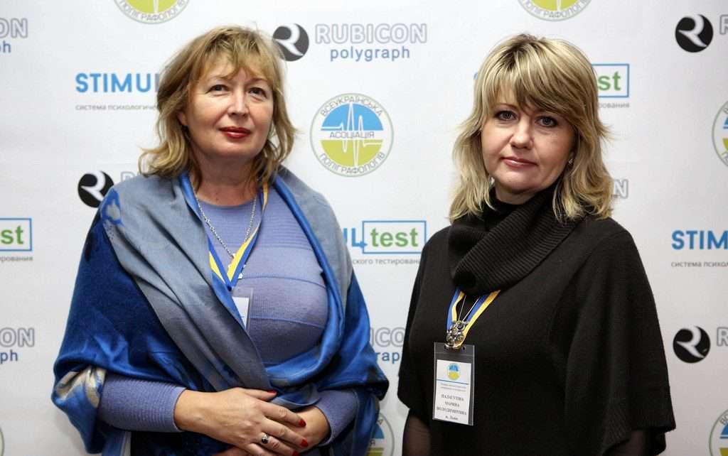 Поліграфологи - члени ВАП Пономарьова Тетяна Віталіївна та Палагутіна Марина Володимирівна