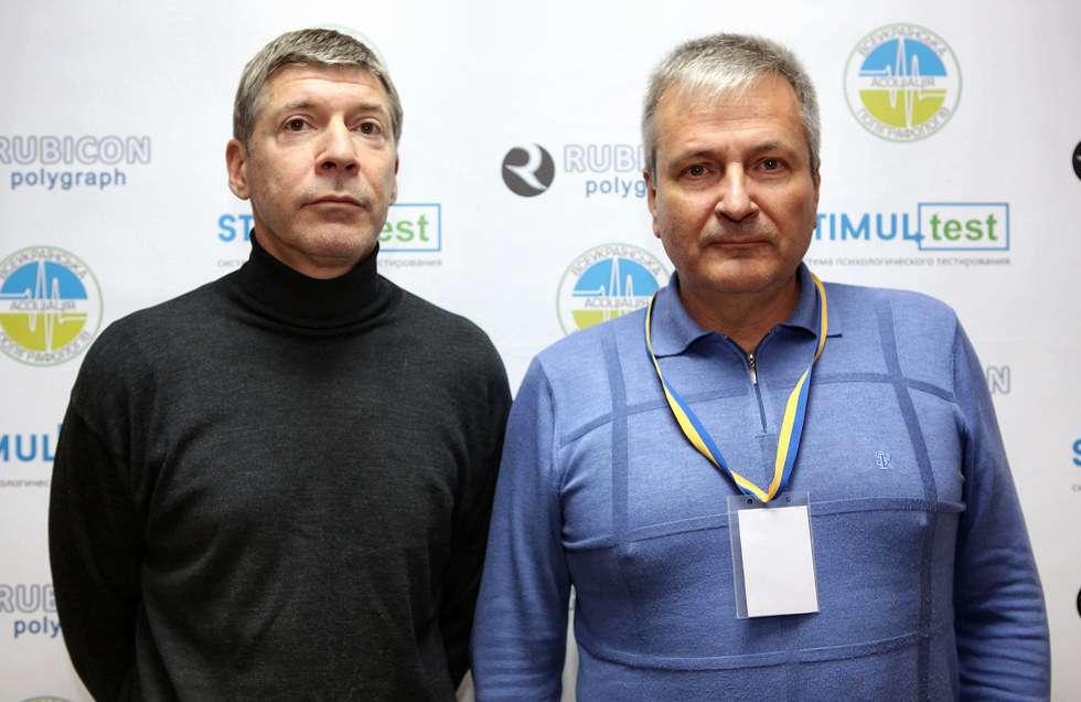 Поліграфолог - член ВАП з Одеси Журавльов Борис Юрійович та Гаєвський Леонід Олександрович