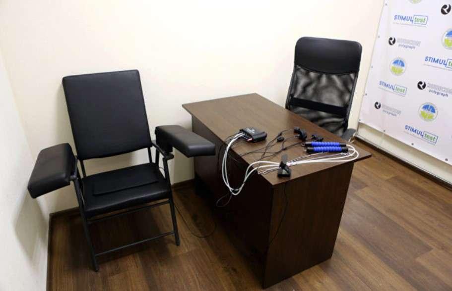 Безкоштовна оренда кабінету для поліграфолога
