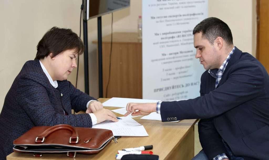 Морозова Тетяна Романівна приймає іспит