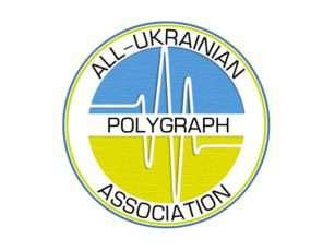 logo ukainian polygraph association