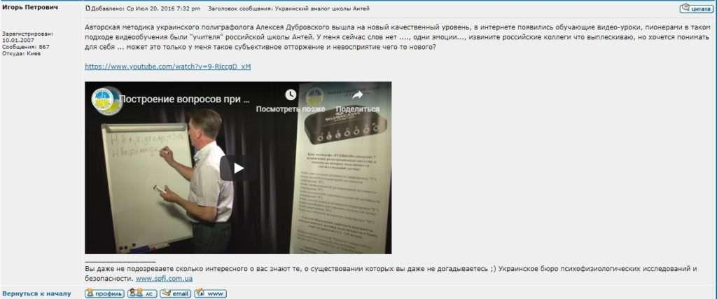 Методики ВАП на російському Інтернет-ресурсі