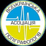 логотип всеукраїнської асоціації поліграфологів лого вап всеукраинской ассоциации полиграфологов