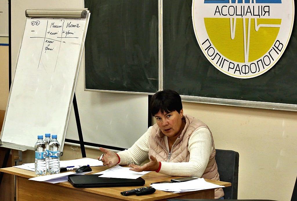 лекция морозова татьяна романовна полиграфолог лекція морозова поліграфолога тетяна