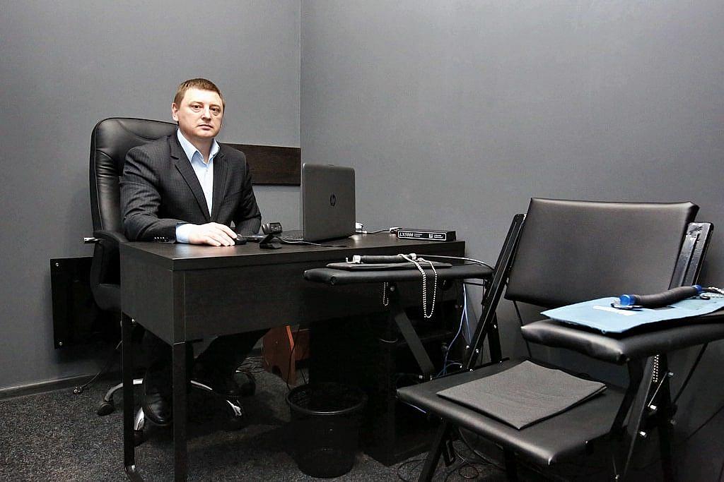 Поліграфолог Микитчук Роман