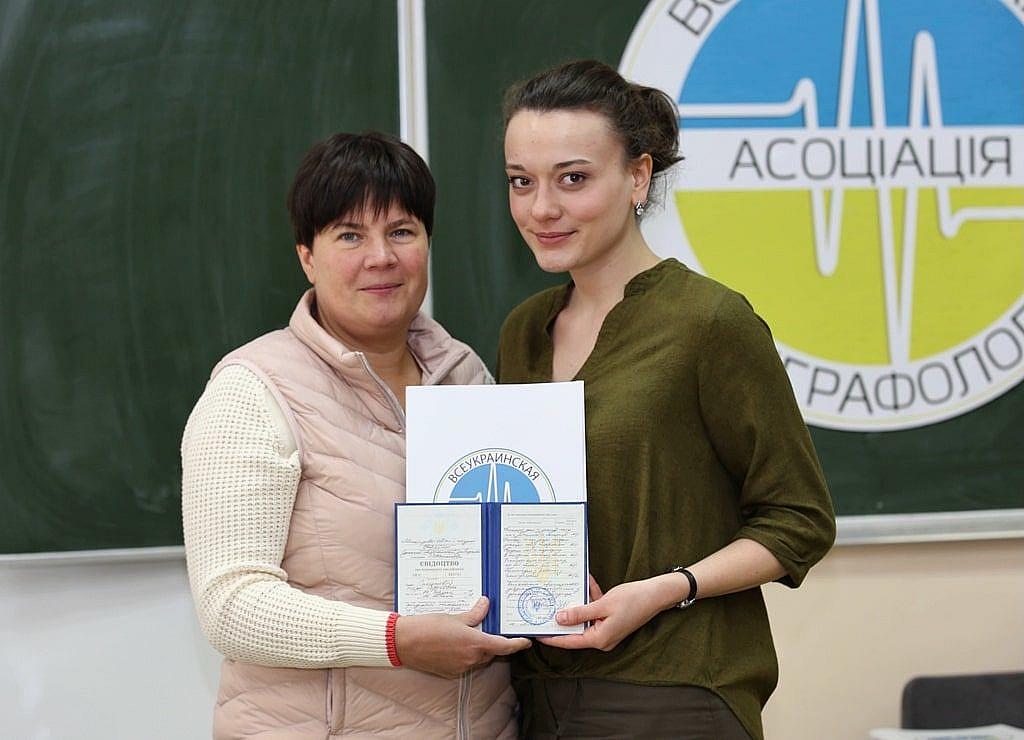 Морозова Тетяна Романівна та випускниця курсів поліграфологів ВАП Семенова Дар'я Сергіївна