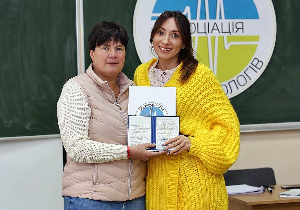 Морозова Тетяна Романівна та випускниця курсів поліграфологів ВАП Кускова Юлія Володимирівна