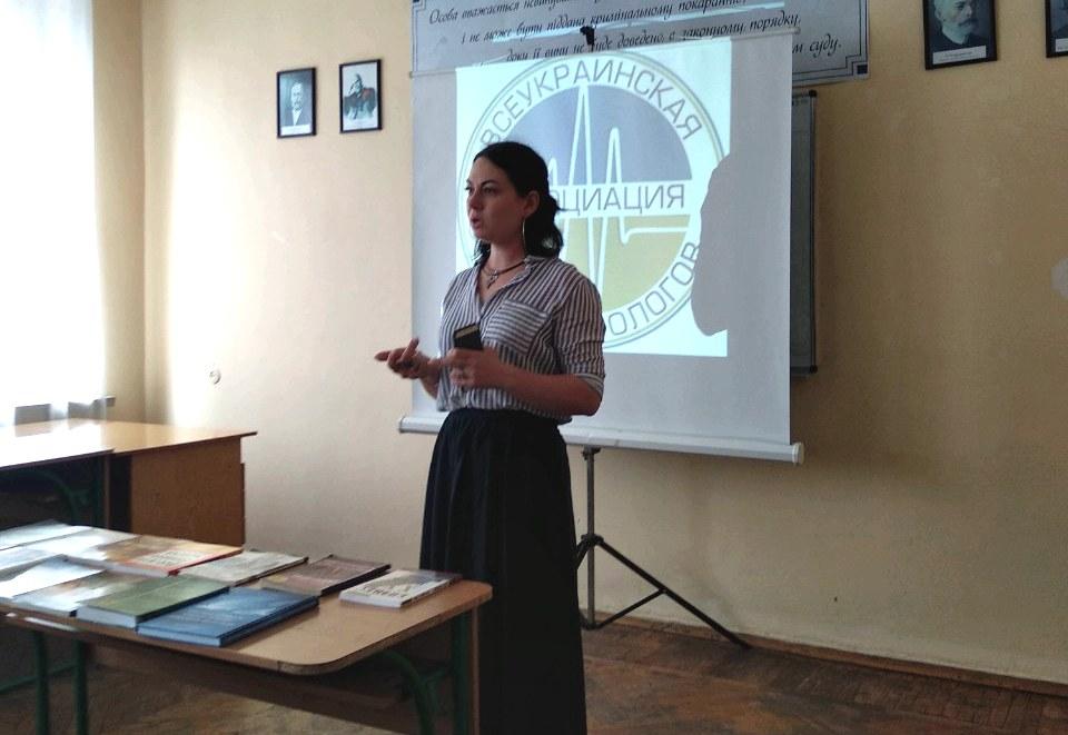Лекція в Юракадемії