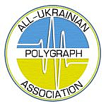 Logo UPA Ukrainian Polygraph Association