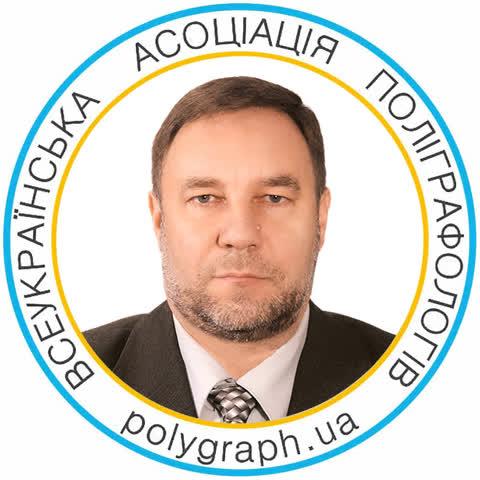 Барко Вадим Іванович