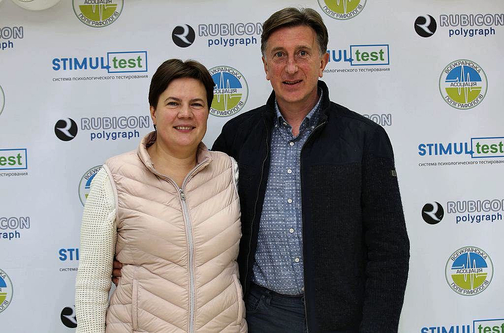 Президенти ВАП Морозова Тетяна Романівна та Дубровський Олексій Євгенович