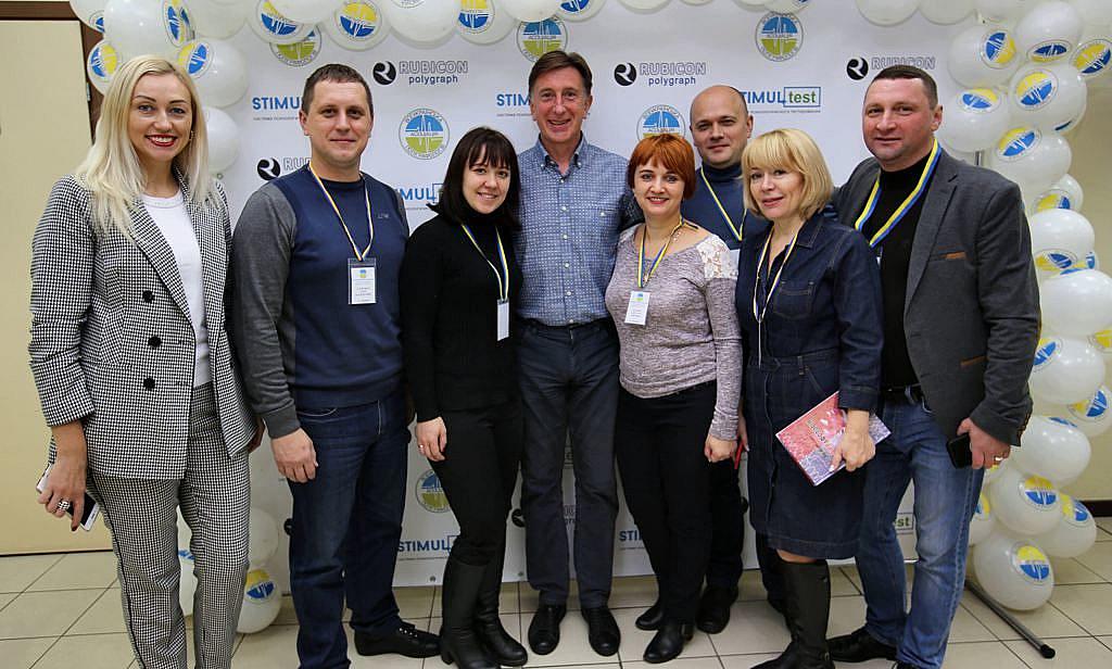 Учасники П'ятої науково-практичної конференції поліграфологів (2)