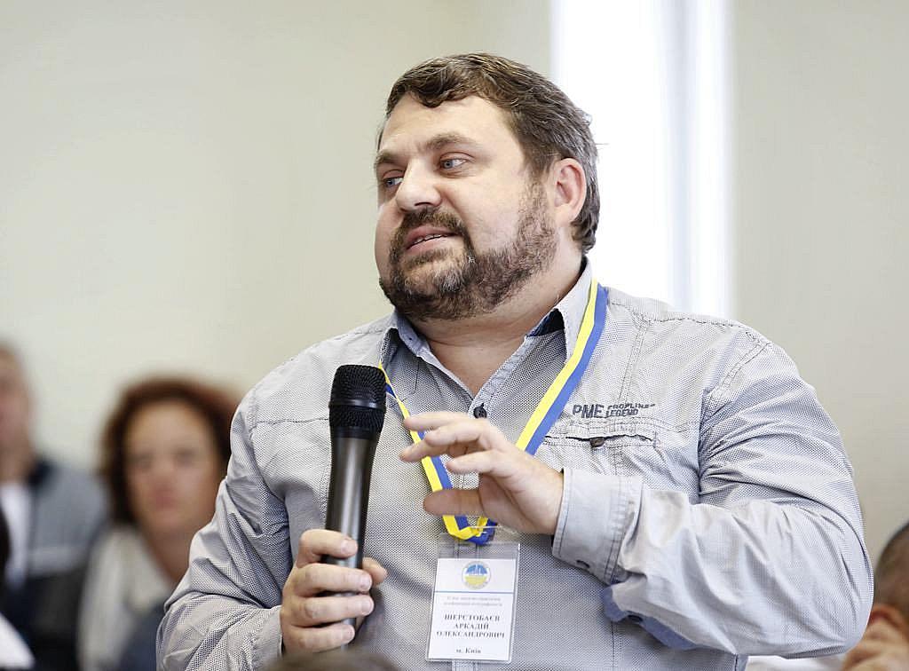 Змістовні та цікаві виступи доповідачів викликали багато запитань у учасників Конференції