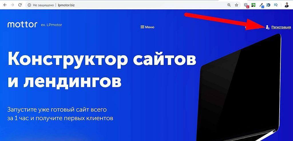 Коснтруктор сайтів LPMotor
