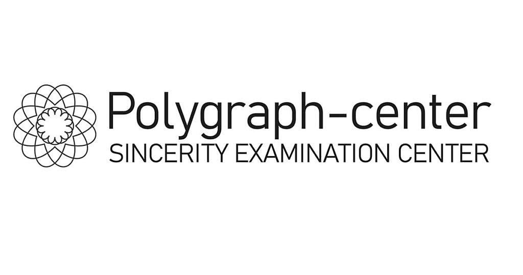 Polygraph-center