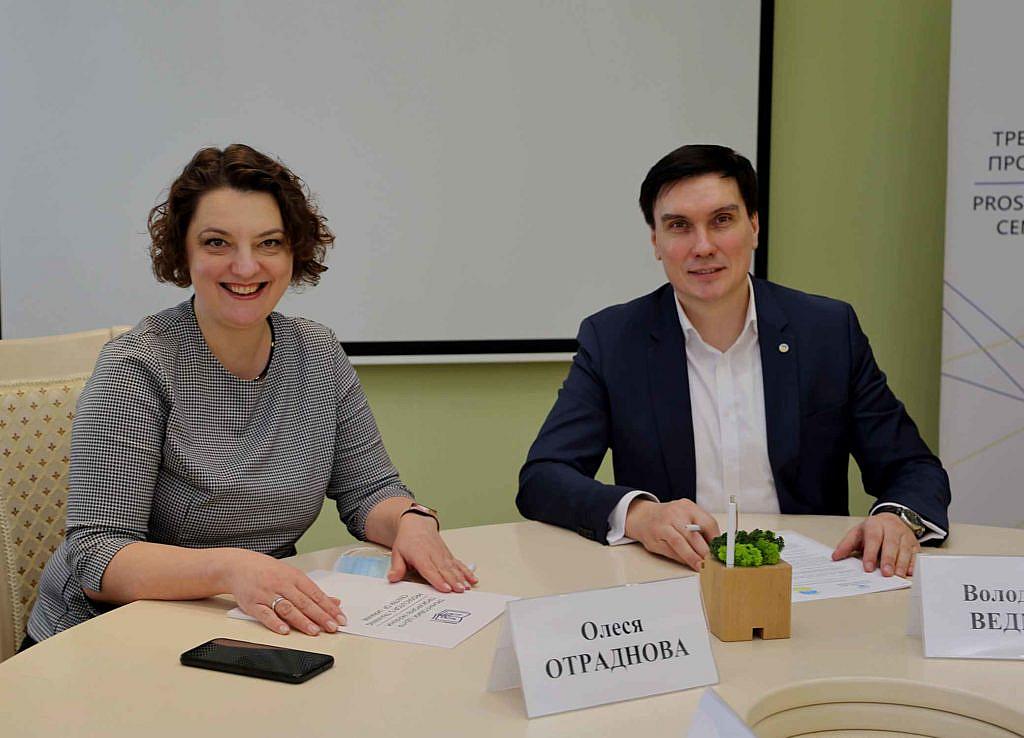 Олеся Отраднова и Владимир Ведмидь