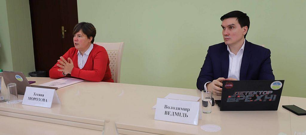 Морозова Татьяна Романовна и Ведмидь Владимир Анатольевич на встрече с представителями Тренингового центра прокуроров Украины