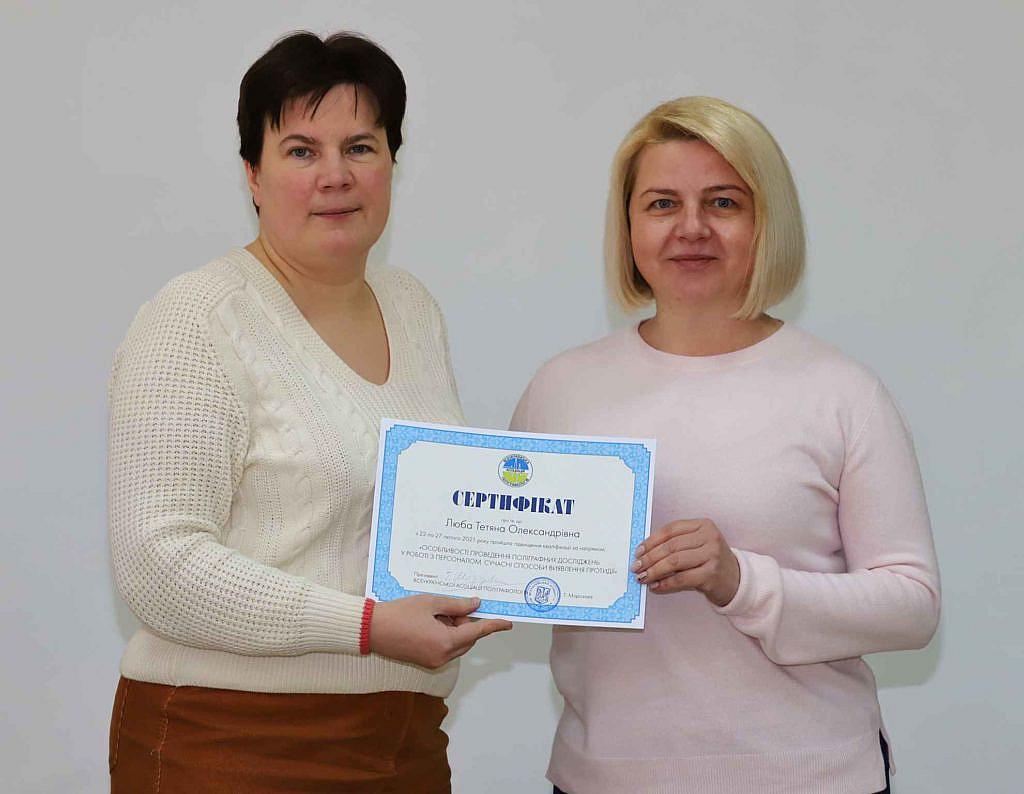 Президент ВАП Морозова Тетяна Романівна та поліграфолог Люба Тетяна Олександрівна