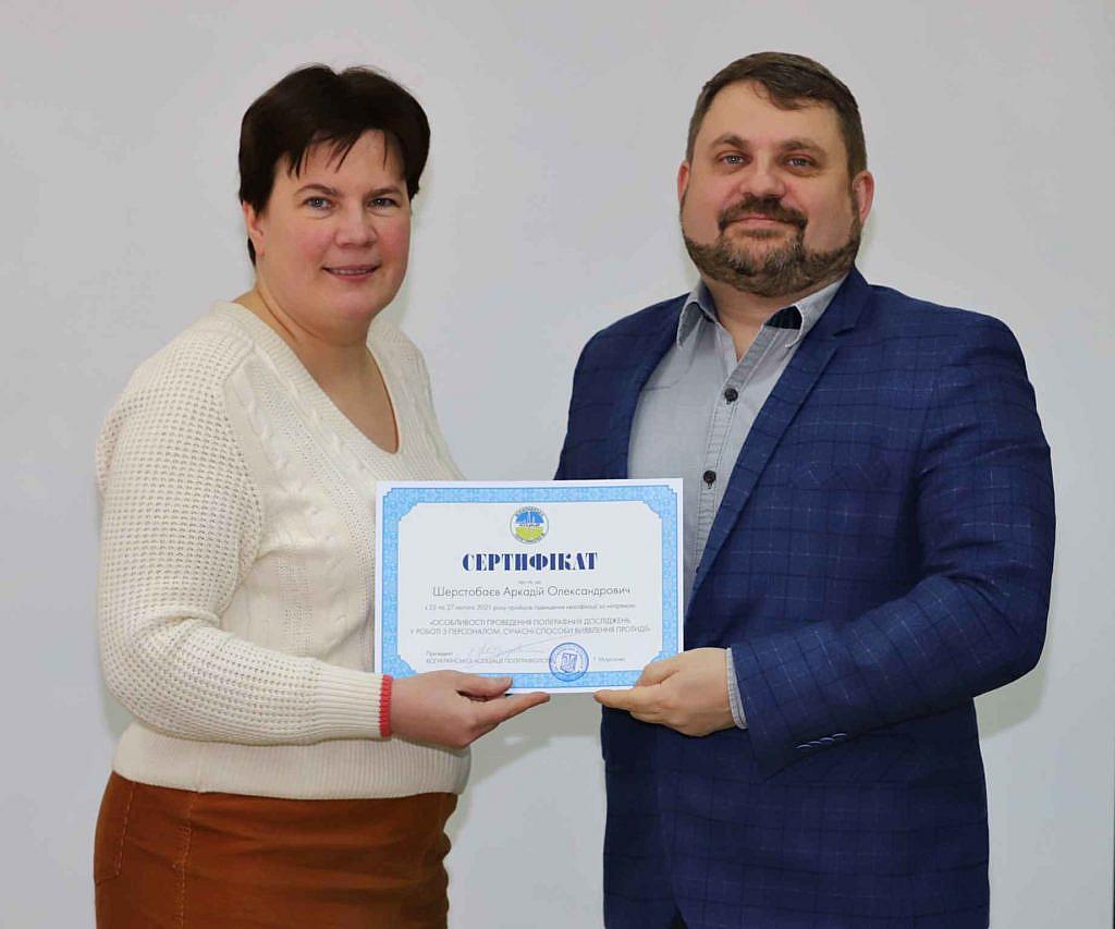 Президент ВАП Морозова Тетяна Романівна та поліграфолог Шерстобаєв Аркадій Олександрович