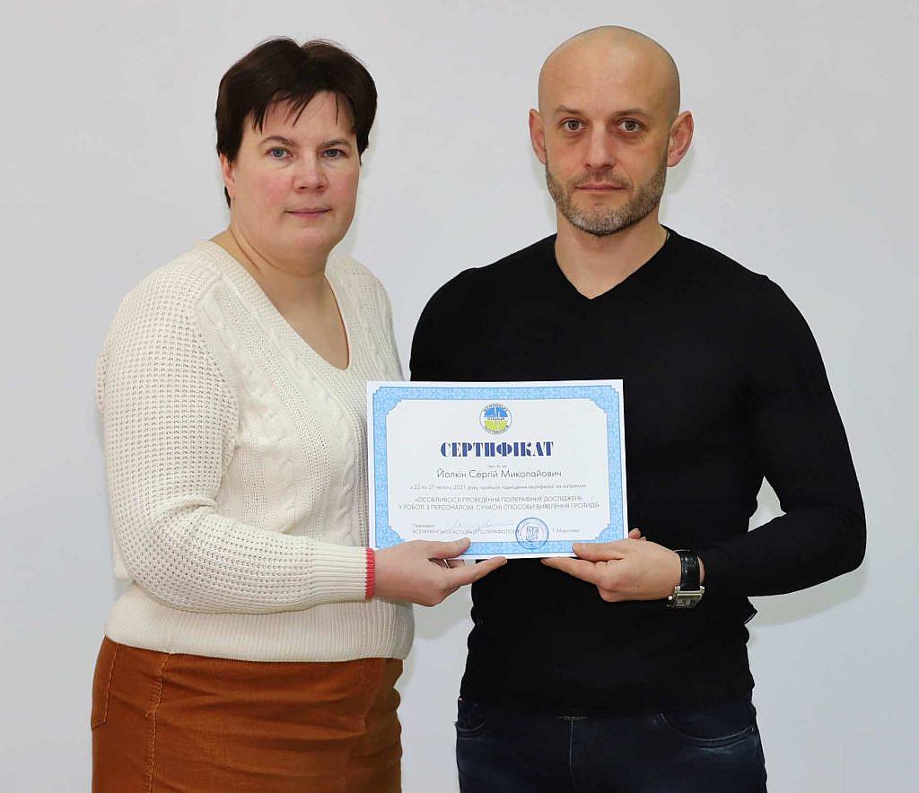 Президент ВАП Морозова Тетяна Романівна та поліграфолог Йолкін Сергій Миколайович