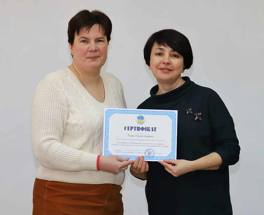 Президент ВАП Морозова Тетяна Романівна та поліграфолог Розен Ганна Ігорівна