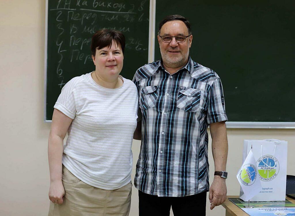 Президент ВАП Морозова Тетяна Романівна та член ВАП Барко Вадим Іванович