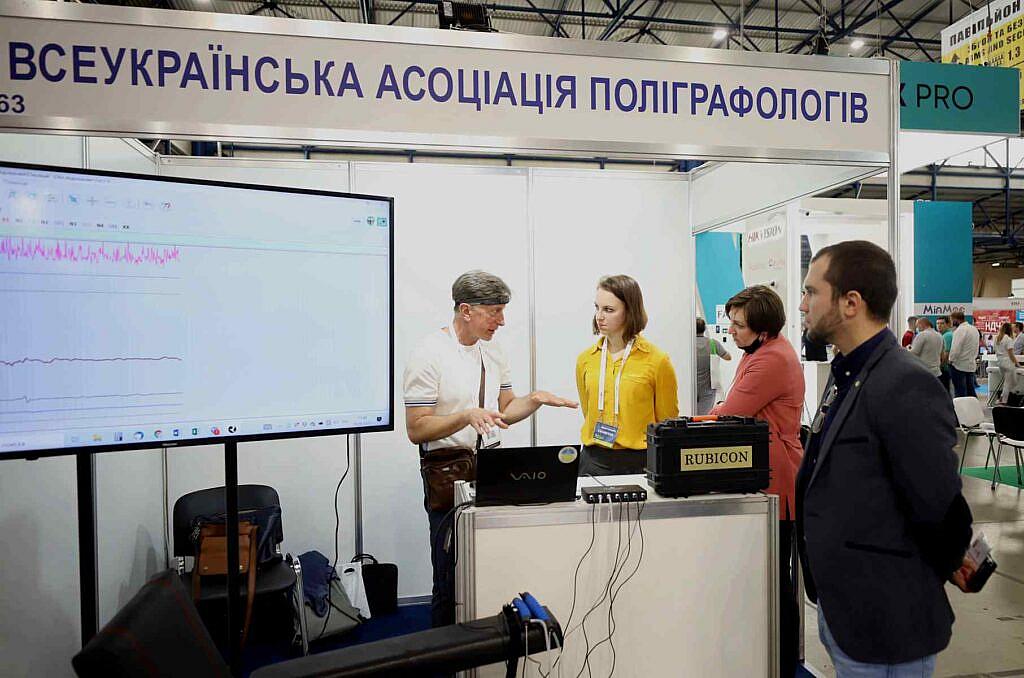 Стенд Всеукраїнської асоціації поліграфологів на виставці Зброя та Безпека 2021